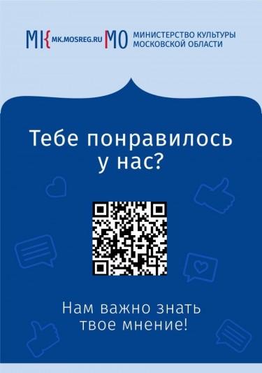 photo_2020-09-09_13-45-19 (1).jpg