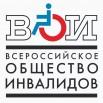 Всероссийское общество инвалидов логотип.jpg
