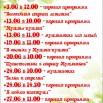2019 ЛЕТНИЕ ПРОГРАММЫ (ИЮНЬ).jpg