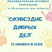20191024_113523_0000 (1).png